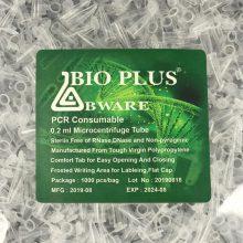 میکروتیوب 0.2 سی سی PCR بایو پلاس RNAS & DNAS Free