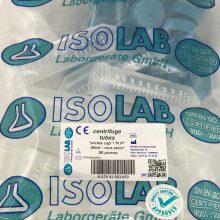 فالکن پلاستیکی مخروطی 50 میلی لیتر ISO LAB