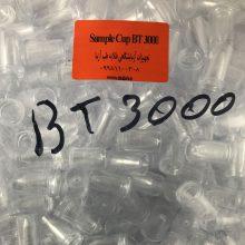 کاپ  BT3000