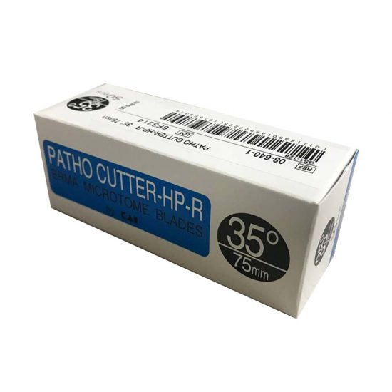 ERMA Disposable Microtome Blades PATHO CUTTER HP 35°(High Profile) (2)