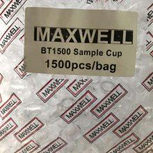 سمپل کاپ آزمایشگاهی BT1500 برند مکسول
